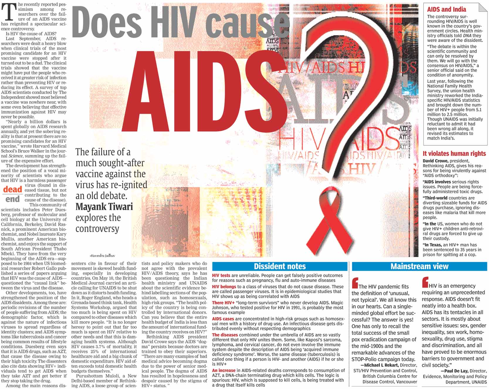aids in women essay