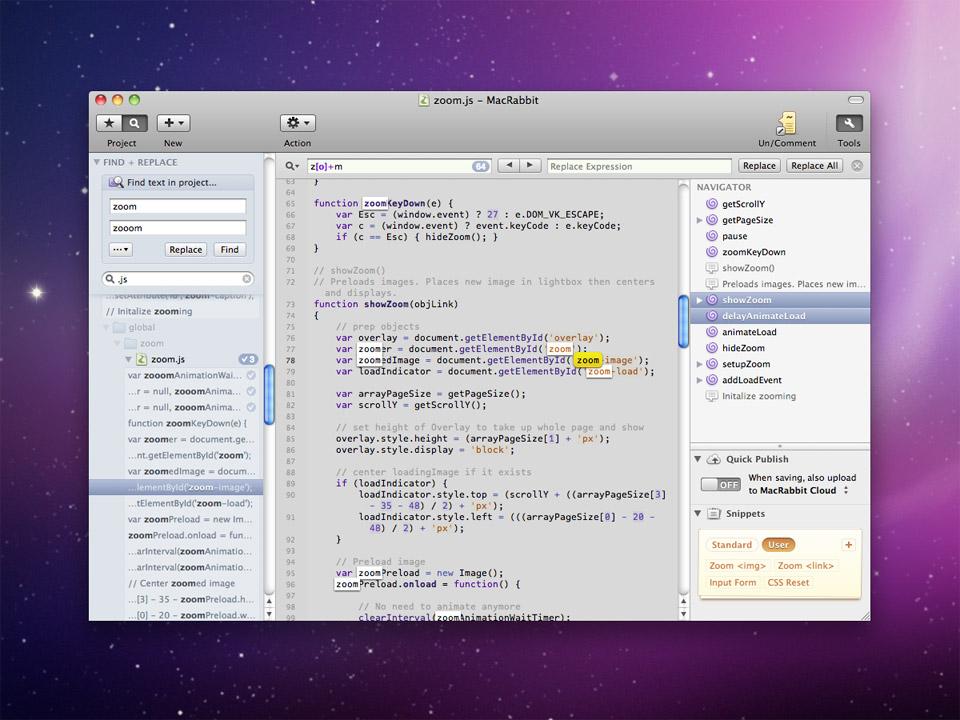 Програмку редактирования файлов jpg